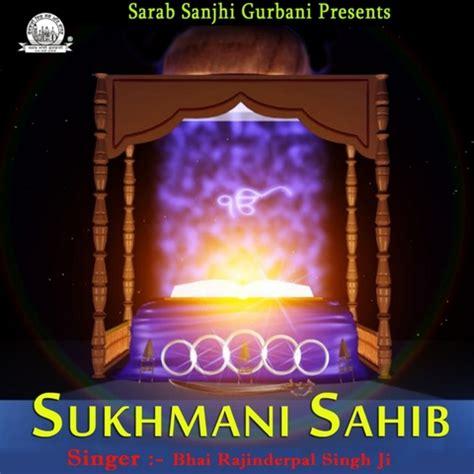 sukhmani sahib path download video